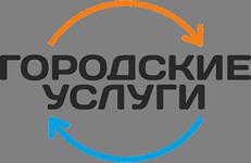 Городские услуги в Перми
