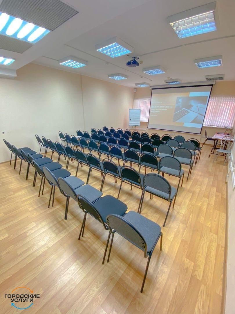 Конференц-зал в самом центре Перми